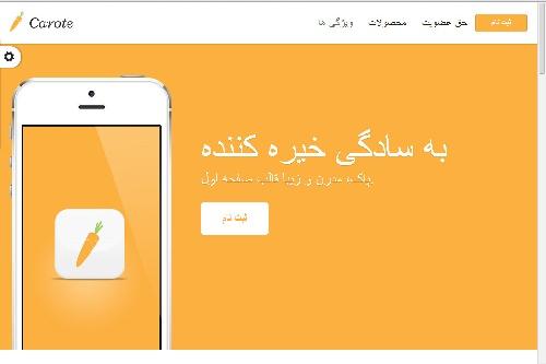 قالب نارنجی HTML5